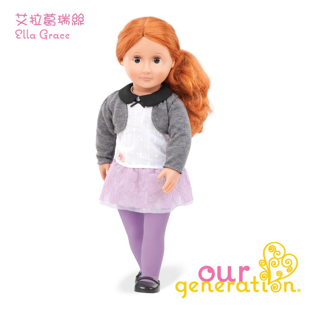 美國【our generation】艾拉葛瑞絲 (3Y+)