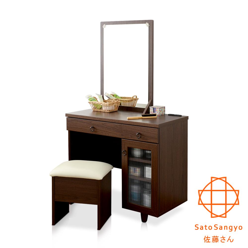 MILLE鹿奈雙抽單門化妝桌椅組‧幅80cm(胡桃木色) W80*D40*H140 cm