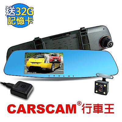 CARSCAM行車王 GS9200 GPS測速WDR 2K雙鏡頭後視鏡行車記錄器-贈32G