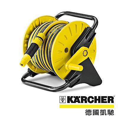 德國凱馳 Karcher 配件 捲線軸 捲線器 軟管捲盤 26450410