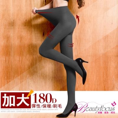 褲襪-加大尺碼-180D刷毛保暖褲襪-深灰-BeautyFocus