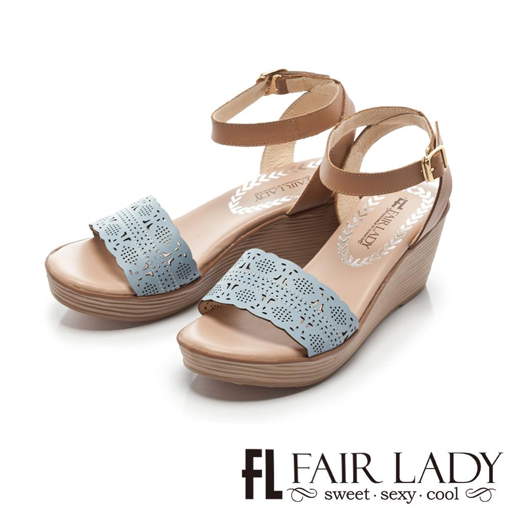 Fair Lady 唯美藝術縷空楔型厚底涼鞋 藍