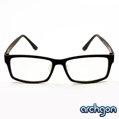 archgon亞齊慷 里約森巴風-潮流黑 濾藍光眼鏡 GL-B107-GR