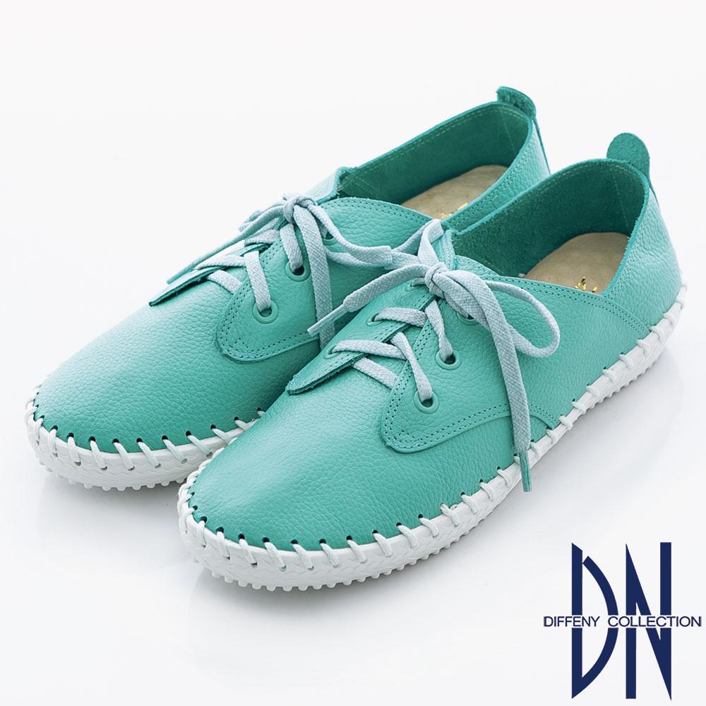DN 繽紛活力 全真皮舒適滿分綁帶休閒鞋 藍
