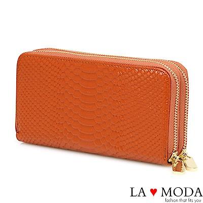 La Moda 超大容量真皮牛皮蛇紋壓紋拉鍊長夾(淺棕)