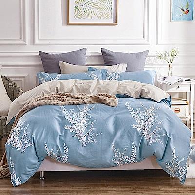 Ania Casa-台灣製 100%純棉 - 雙人床包枕套三件組 - 雅致怡人