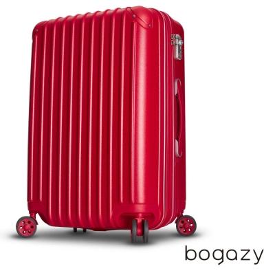 Bogazy 絢光魔力 24吋電子抗刮PC旅行箱(耀眼紅)