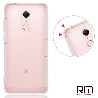 RedMoon Xiaomi 紅米5 Plus 防摔透明TPU手機軟殼