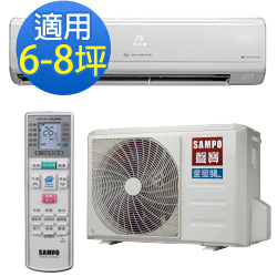 SAMPO聲寶 6-8坪頂級變頻冷暖冷氣 AM-PC41D