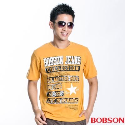 BOBSON-男款字母印圖短袖上衣-黃色