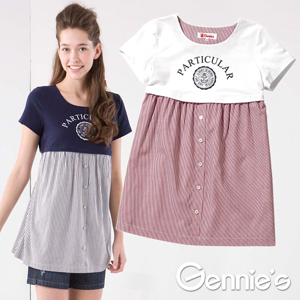 【Gennie's奇妮】海軍風假兩件春夏孕婦哺乳衣(GNA20)