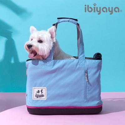 IBIYAYA依比呀呀-玩色寵物托特包-冰雪藍