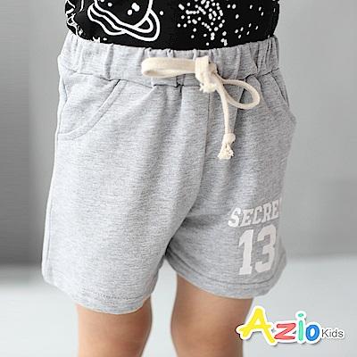 Azio Kids 短褲 數字13印花鬆緊短褲(灰)