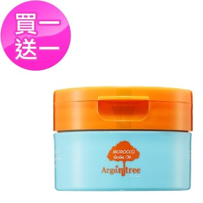 GaGa 摩洛哥護髮專科修護滋養髮膜100ml(買一送一)