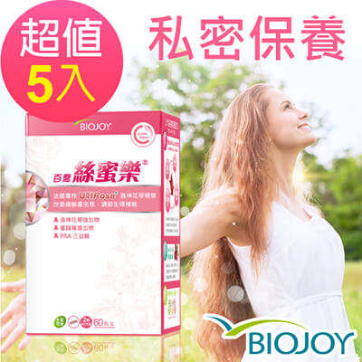 BioJoy百喬 絲蜜樂 UTIRose洛神花萼+蔓越莓私密膠囊(60顆/盒)x5入