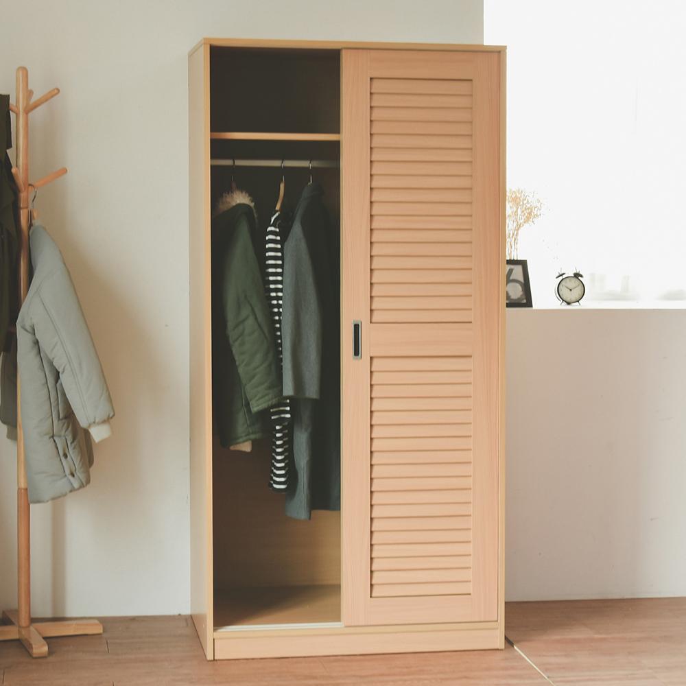Home Feeling衣櫃衣櫥百葉窗2色-90x58.5x182cm