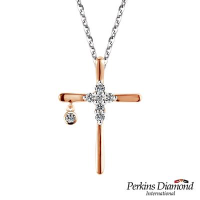 PERKINS 伯金仕 - 十字架系列 0.08克拉鑽石項鍊