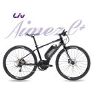 Liv AIMEZ E+ 女性專屬運動型電動輔助自行車