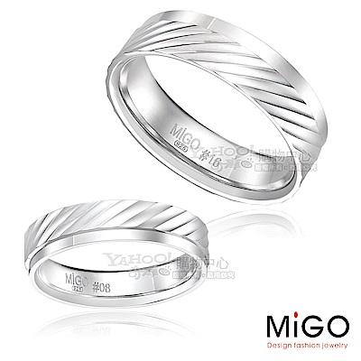 MiGO-閃亮對戒(925銀)