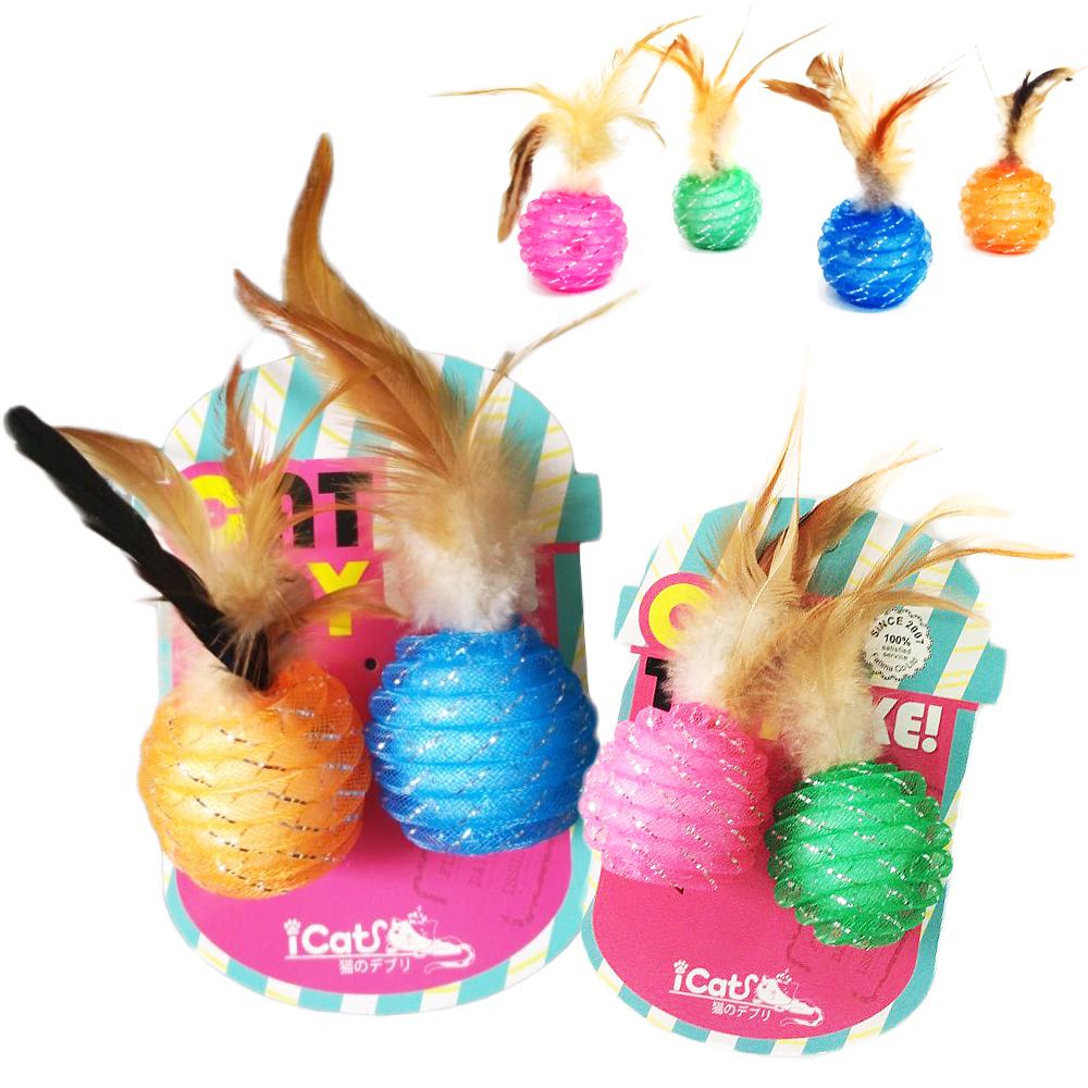 寵喵樂 球&羽毛玩具2顆 (顏色隨機)