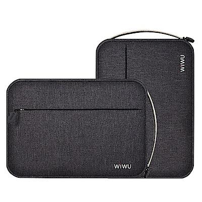 WIWU 手提式防水防震萬能收納包 出行旅遊必備大容量整理包/化妝包/數碼收納包/魔術