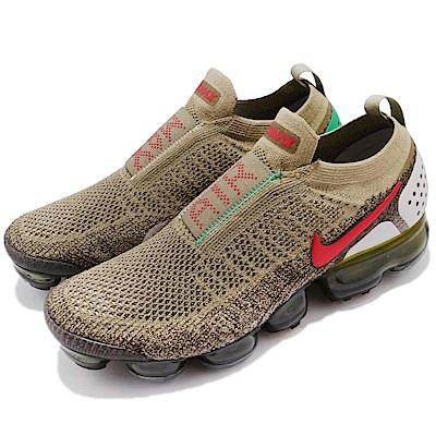 Nike慢跑鞋Air Vapormax 2代男鞋