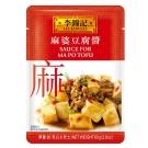 李錦記  麻婆豆腐醬(80g)
