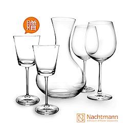 Nachtmann 維芳迪三件組