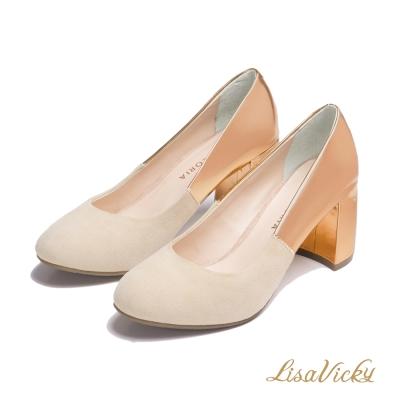 LisaVicky時尚麂皮拼撞材質粗跟鞋-粉膚玫瑰金