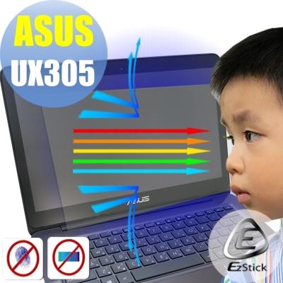 EZstick ASUS UX305 觸控版 專用 防藍光螢幕貼