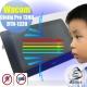 EZstick Wacom Cintiq Pro DTH-1320 防藍光螢幕貼 product thumbnail 1