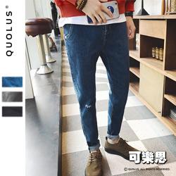 可樂思 簡約 電繡英文字樣 小褲腳 合身 男生牛仔褲 休閒褲