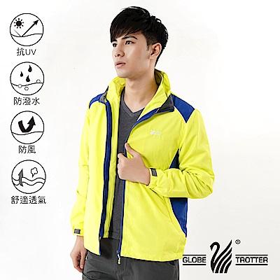 【遊遍天下】中性款抗UV防風防潑水外套 GJ10016黃色