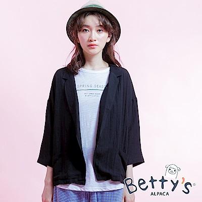 betty's貝蒂思 單扣開襟口袋小外套(黑色)