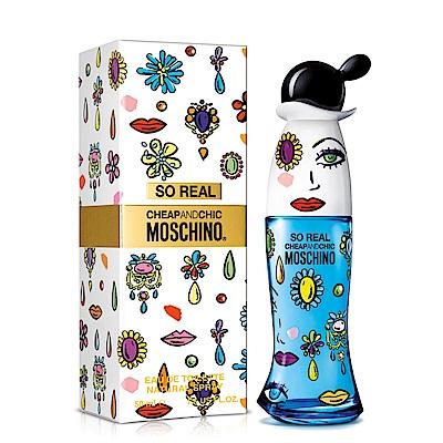 Moschino SO REAL 奧莉薇女性淡香水50ml 送品牌小香