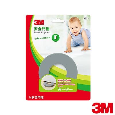 3M 兒童安全門檔