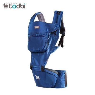 【麗嬰房】TODBI AIR MOTION時尚氣囊款坐墊式背巾(皇家藍)