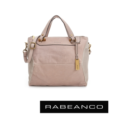 RABEANCO-OL-時尚粉領系列撞色菱形包-中-藏粉