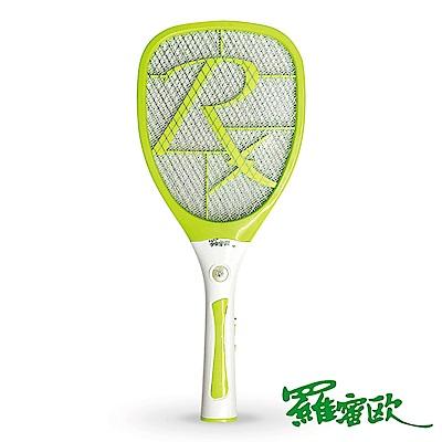 羅蜜歐 充電式國際電壓安全開關電蚊拍