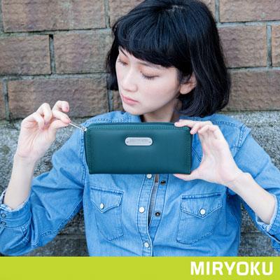 MIRYOKU-質感斜紋系列-率性極簡風拉鍊長夾