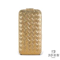 6 Plus / 6s plus Style-U4 PDA式上蓋編織紋 客製化皮套
