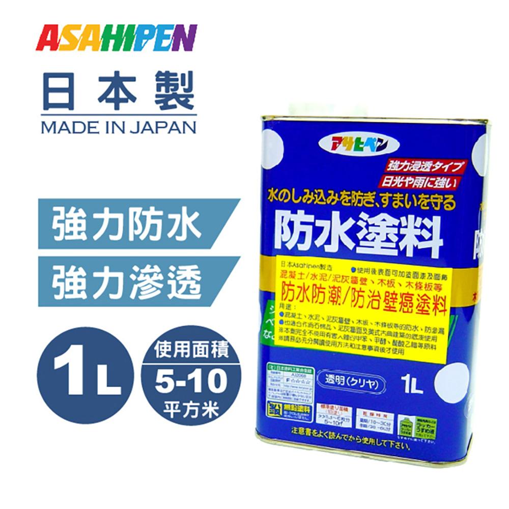 日本強力防水/防壁癌塗料1L