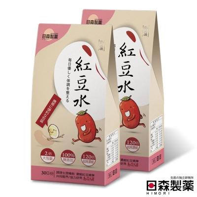 日森製藥 特濃紅豆水 60 g ( 30 份)  2 盒入