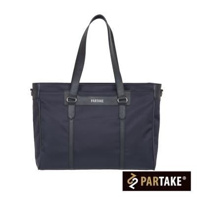 PARTAKE-B5女性商務系列-側背肩背兩用商務包-藍-PT17-B5-72BG