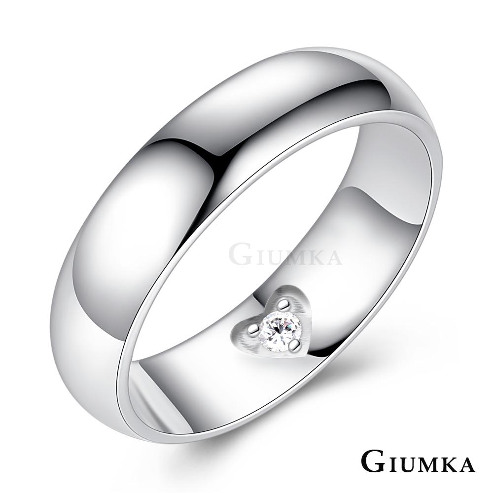 GIUMKA 925純銀情侶戒指尾戒 緊握愛情銀戒-共2款