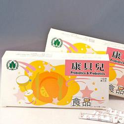康貝兒 乳酸菌(益生菌) 原廠公司貨1盒/90條