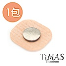 TiMAS 鈦貼一包6入
