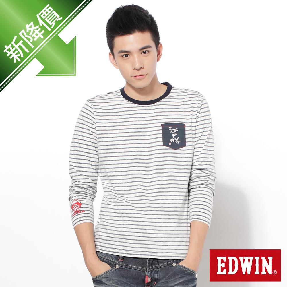 EDWIN 江戶勝限量 和風條紋圓領長袖T恤-男款(丈青)