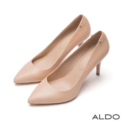 ALDO-國民人氣真皮原色幾何金屬綴飾跟鞋-名媛裸色