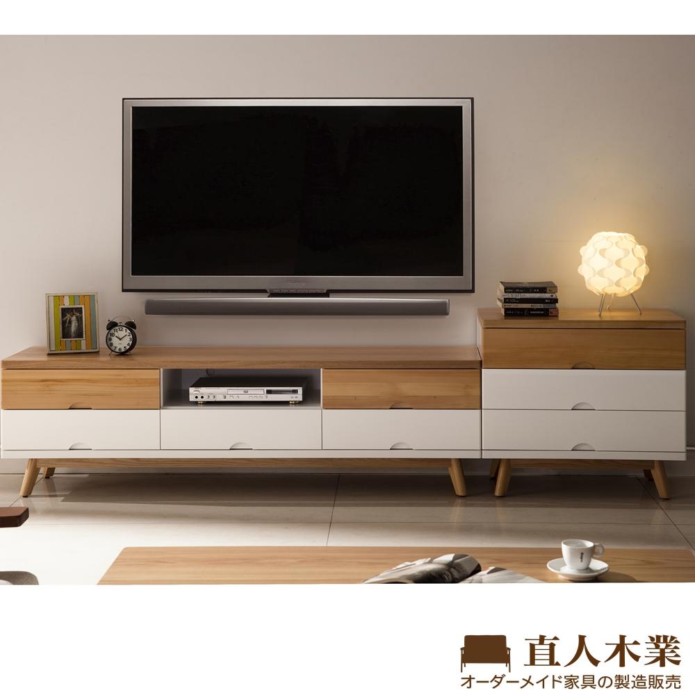 日本直人木業-EDWARD北歐風182CM電視櫃加76CM三抽櫃